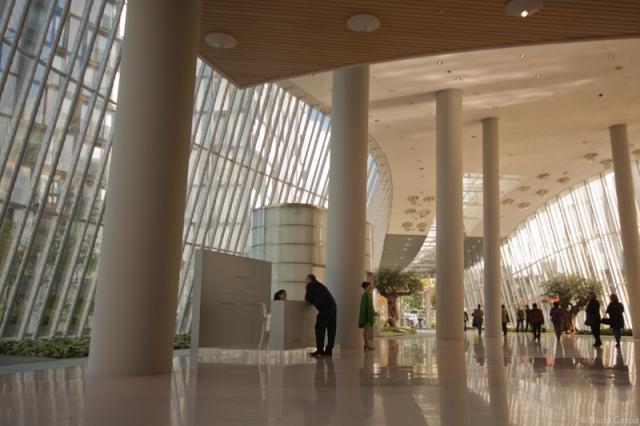 Parte del Hall