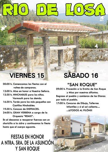 Cartel de fiestas 2014
